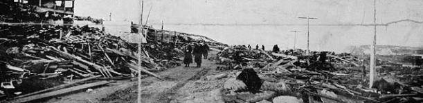 Halifax explosion LAC a36dd74e-f5f4-4632-8b45-5ddf18174bd2